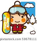 學校的孩子們單板滑雪女子冬季運動 59678111
