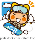 學校的孩子們滑雪板男子冬季運動 59678112