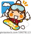學校的孩子們單板滑雪女子冬季運動 59678113