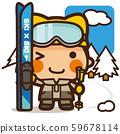 學校的孩子們滑雪男孩冬季運動 59678114