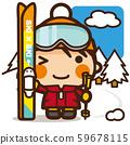 學校的孩子們滑雪冬季運動 59678115