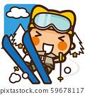 學校的孩子們滑雪男孩冬季運動 59678117