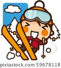 學校的孩子們滑雪冬季運動 59678118