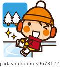 學校的孩子們溜冰婦女冬季運動 59678122
