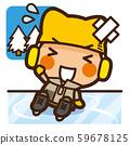 學校的孩子們滑冰男孩冬季運動 59678125