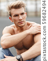 Handsome american young model man  59682494