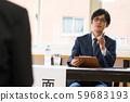 人力資源商人訪談 59683193