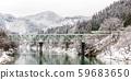 Train in Winter landscape snow 59683650