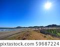 奧運衝浪場鶴崎海灘 59687224