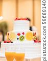 婚礼婚礼蛋糕 59689140
