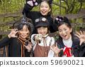 ภาพฮาโลวีนเด็กนักเรียนระดับประถมศึกษา 59690021