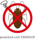 蟑螂的例證 59690428