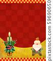 Kadomatsu Kagamine新年插圖 59690650