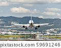 Airplane just before landing (Itami Airport) 59691246