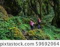 Annapurna Circuit Trek in Pokhara, Nepal 59692064