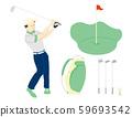 打高爾夫球的人 59693542