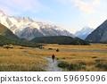 清晨庫克山(新西蘭) 59695096