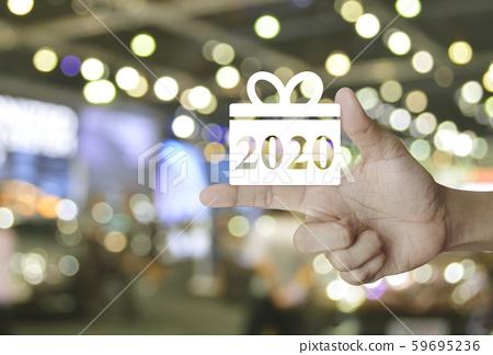 Gift box happy new year 2020 flat icon 59695236