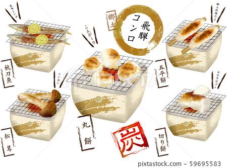 七個輪子:七個輪子,飛ida火爐,爐架,網餐廳,食品配料,插圖,木炭,木炭筆跡 59695583