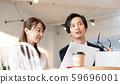 사업 협의 남녀 59696001