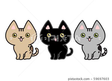 Cat 59697603