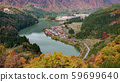 Landscape of Tadami Line in Fukushima, Japan 59699640