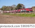 JR常磐線貨運列車 59699753