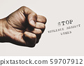 fist and text stop violence against women 59707912