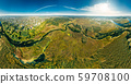 Aerial View Green Forest Woods And River Landscape In Sunny Summer Day. Top View Of Beautiful 59708100