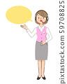 业务微笑运算符和语音泡沫 59708825