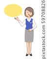 业务微笑运算符和语音泡沫 59708826