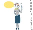 解释与讲话泡泡的女商人 59708827