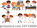Group of student learning 59710889
