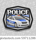 Vector logo for Police Car 59711286