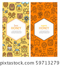 Honey Signs Banner Vecrtical Card Set. Vector 59713279