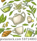 Seamless pattern tea with branch and leaf. Vector 59714893