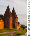 Two fortification towers at Nogat River in Malbork 59716797
