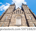 Basilica of St. Peter and Paul in Vysehrad 59716820