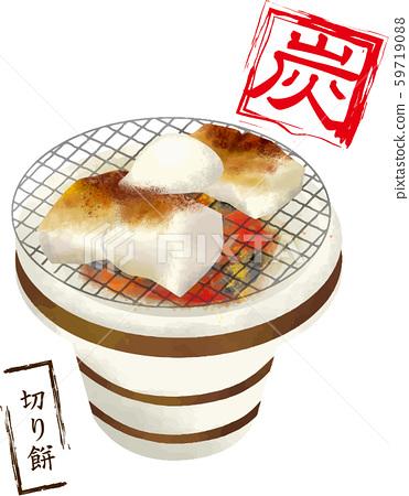 七個輪子:七個輪子,火爐,木炭,炭火烤,烤網,切碎的蟹肉,年糕,烤三文魚 59719088