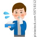 男性健康不良鼻炎圖 59719212