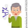 老人祖父不適,咳嗽圖 59719225