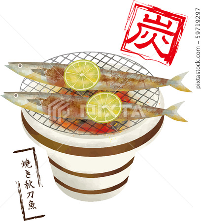 Shichiwa:Shichiku,爐灶,木炭,木炭烤架,網烤架,網劍魚,秋味魚 59719297