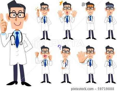 9種醫生的上半身姿勢和手勢插圖 59719888