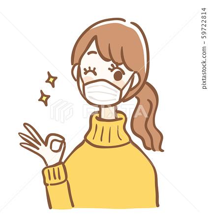 Mask Woman OK Sign 59722814