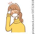 發燒女感冒 59722818