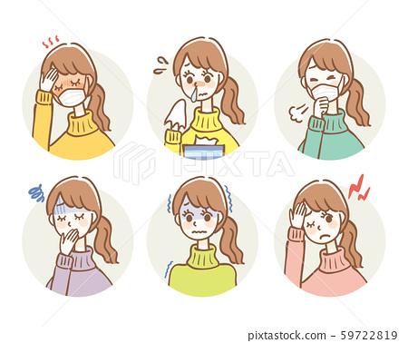 感冒症狀女性套裝 59722819