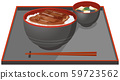 Illustration of miso soup 59723562