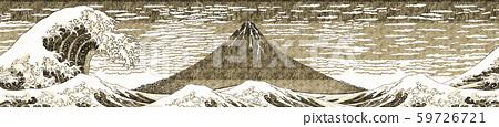 Sunny screen & wave off Kanagawa Wide version vintage part 2 59726721