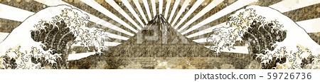 Seifu Hareharu&神奈川海上和集中線寬版復古第1部分 59726736
