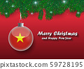 Vector border of Christmas tree branches and ball 59728195